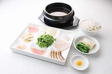 口福 食彩雲南 東池袋店のおすすめ料理1