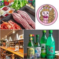 韓国料理屋RINDO 中洲本店