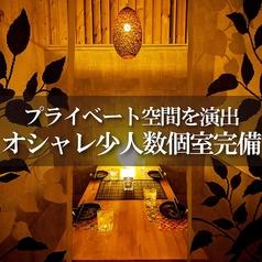 居酒屋 魚龍 渋谷店の特集写真