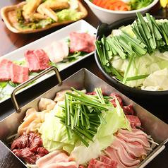 直太郎 新長田店のおすすめ料理1