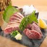 博多料理と旨い酒 もつ鍋商店 中野店のおすすめポイント3