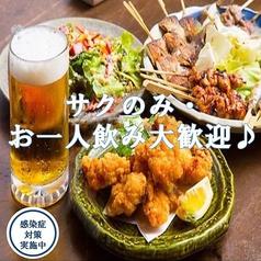 食道居酒屋 みなと 静岡店のおすすめ料理1