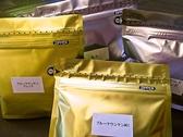 UCCカフェメルカード 東広島の雰囲気3