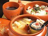 口福 食彩雲南 東池袋店のおすすめ料理2