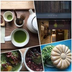 CAFE 大阪茶会の写真