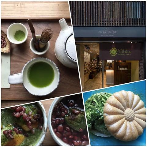CAFE 大阪茶会