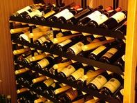 ワインは、お客様のお好みや料理に併せてセレクト♪