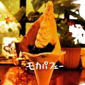珈琲美学 アベのおすすめ料理3