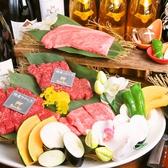 かわら焼肉 HAPPY BEEF 姫路駅のグルメ