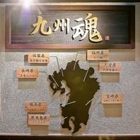九州地方の郷土料理、名物料理をご堪能ください!