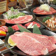 肉屋の炭火焼肉 和平 宇部店特集写真1