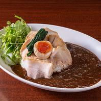 【数量限定!】日本一に輝いた拘りの豚カレーを味わう♪