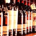 店内に飾られたワイン達は見てるだけでも絵になります♪常時、約30種以上をご用意しています☆有名ホテルで修業したシェフ達が作る本格ビストロコースをご用意致しております★【塚本/居酒屋/バル/ワイン/イタリアン/女子会/宴会/飲み放題/貸切】