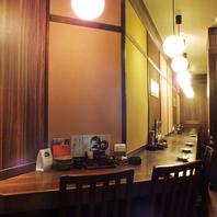 テーブル席やカウンター席から掘りごたつ席や座敷席まで