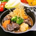 料理メニュー写真和牛すじ肉の赤ワイン煮込み