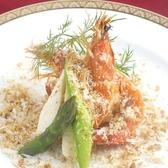 ヌーベルシノワIshibashiのおすすめ料理3