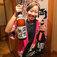 お好みの日本酒をおススメします♪