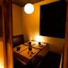 九州個室居酒屋 浮乃中 unonaka 立川本店のおすすめポイント1