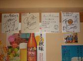 丸八寿司 八事店の雰囲気3