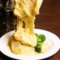 料理メニュー写真目の前deとろ~り ラクレットチーズ