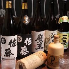 旬菜酒楽 いっぽ 千葉駅前本店の特集写真