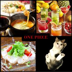 ONE PIECEの写真