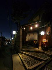 祇園 鹿六 京都府京都市東山区イメージ