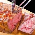 料理メニュー写真アルカトラ(牛のランプ肉)