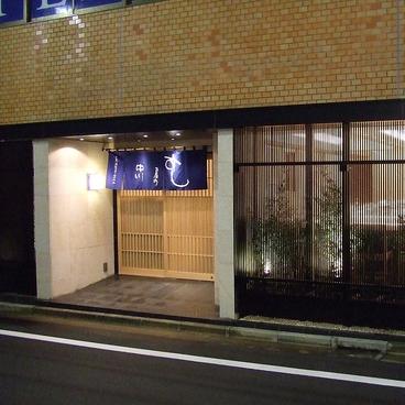 すし屋の中川 玉川店の雰囲気1