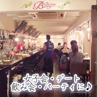 【女子会・誕生日・飲み会に】お洒落可愛いお店