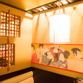 情緒溢れる店内で江戸町文化と和食を愉しむ!旬の恵みを料理人が丹精こめておもてなしいたします。美味しいお酒にあう、こだわりの料理の数々をぜひご堪能ください!メニューが多くて迷ってしまう・・・という方には人気のコース料理もおすすめです!