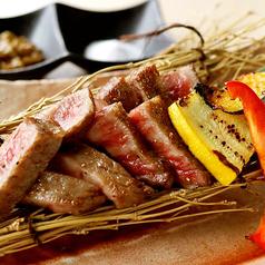 農家の台所 誉 大宮店のおすすめ料理1