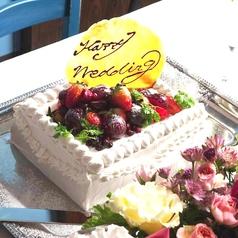 地中海バール TOKYO Mar Mare マルマーレ 八重洲店のコース写真
