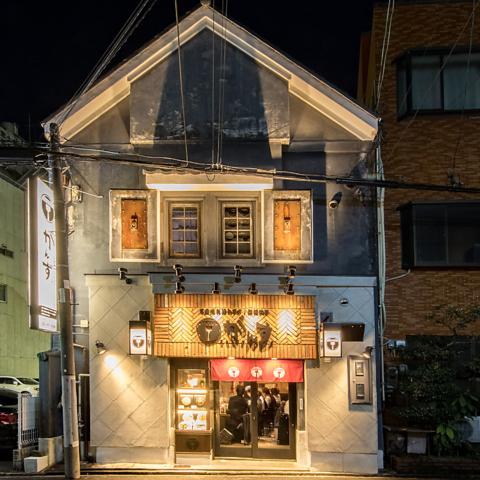 名古屋発の新広島焼と鉄板料理が味わえるお店!コースは90分飲放付3500円~★