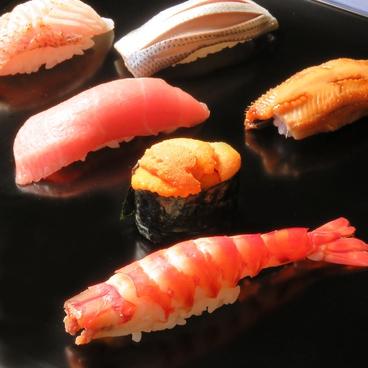 鮨懐石 重兵衛のおすすめ料理1