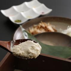 炭火焼と海鮮、手づくり豆富 まいど 札幌駅前通り店のおすすめ料理1