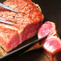 豪快に肉を食らう…。肉欲満たす料理満載っ!