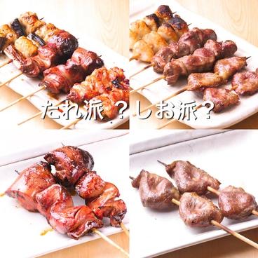 串酒場 そねすけのおすすめ料理1