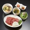 食道園 神戸三宮店のおすすめポイント3