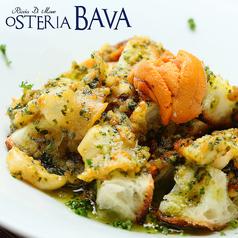 オステリア バーヴァ OSTERIA BaVaの写真