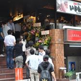 いきなりステーキ 渋谷桜丘店の雰囲気2