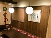 のざわ屋食堂の雰囲気3