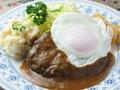 料理メニュー写真ハンバーグステーキセット