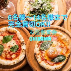 Pizza Bar OHISAMA ピッツァバル オヒサマの写真