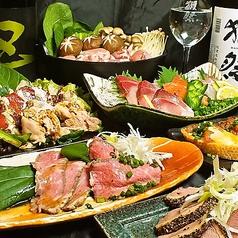 日本酒バル 新家 本八幡店の写真