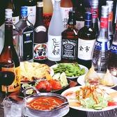 アジアンレストラン&バー ドルフィン 松戸のグルメ