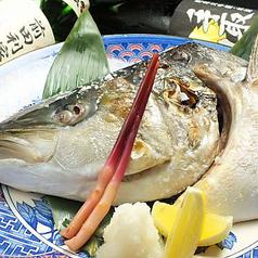 料理メニュー写真【冬の味覚ぶり特集】鰤かまの塩焼き