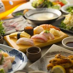 寿司バル 漁祭 先斗町店のコース写真