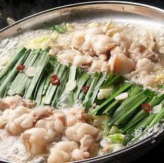 創作九州だいにんぐ 靖まるのおすすめ料理1