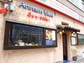 アンナンブルー Annam blue ブンカフェの雰囲気3